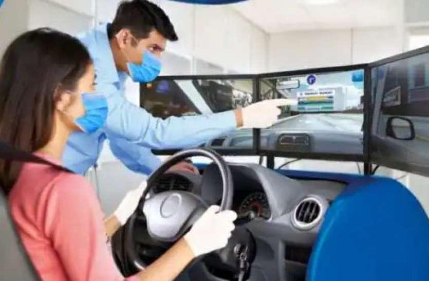 Driving Licence के बदले नियम, अब NGO समेत निजी कंपनियां भी जारी करेंगी डीएल