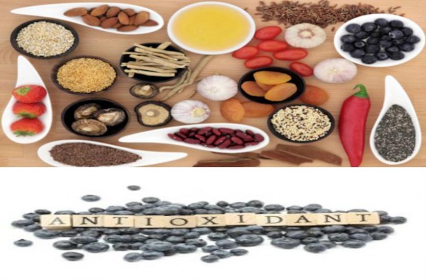 Health Tips: एंटीऑक्सीडेंट की कमी को दूर करने के लिए इन चीजों को भोजन में जरूर करें शामिल