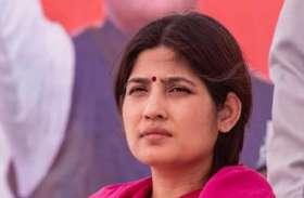 दिनों बाद मंच से गरजीं अखिलेश यादव की पत्नी डिंपल, कहा- ठोकने वाली सरकार को अब ठोकने का समय आ गया