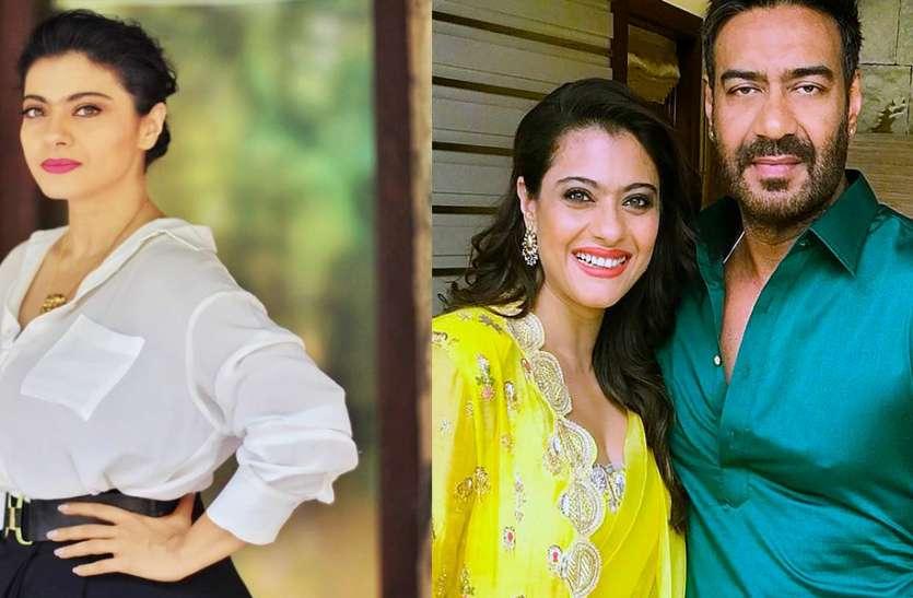 Kajol Birthday Special : जब पहली मुलाकात में ही काजोल ने अजय से की थी बदसलूकी, जाने दिलचस्प किस्सा