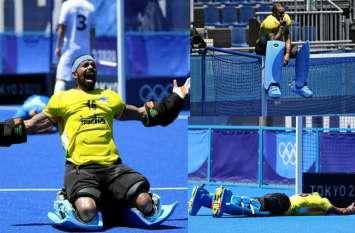 Tokyo Olympics 2020 : हॉकी में मेडल जीतने पर गोलकीपर श्रीजेश की मां ने कहा-'हमारे लिए सोने से कम नहीं कांस्य'