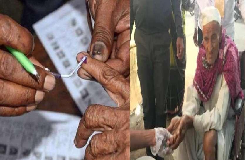 Uttar Pradesh Assembly election 2022: 80 साल से अधिक उम्र के बुजुर्गों के वोटिंग करने के नियम में बड़ा बदलाव, इस बार से होगा लागू