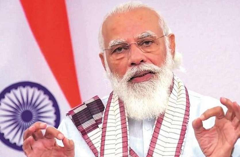 UNSC बैठक की अध्यक्षता करने वाले पहले प्रधानमंत्री होंगे नरेंद्र मोदी , 9 अगस्त को समुद्र सुरक्षा पर होगी बात