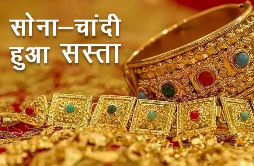 Gold Silver Price Today: सोना-चांदी हुआ सस्ता, जानिए आज क्या है 10 ग्राम सोने का भाव