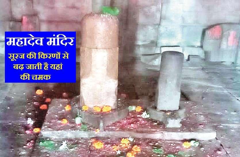सावन शिवरात्रि 2021: एक ऐसा शिव मंदिर जो सिर्फ महाशिवरात्रि पर ही खुलता है