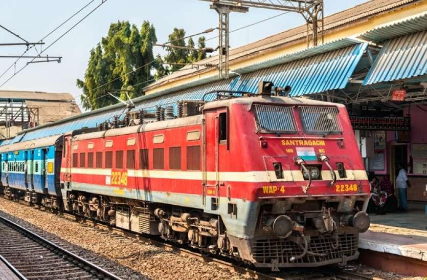 Indian Railways: रेल यात्रियों को मिलने वाली खास सुविधा पर लगा ब्रेक, जानिए क्या है वजह