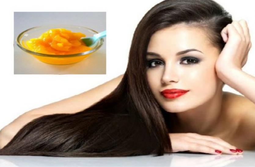 Beauty Tips: बालों को झड़ने से रोकेगा मैंगो, त्वचा के लिए भी है बेहद फायदेमंद