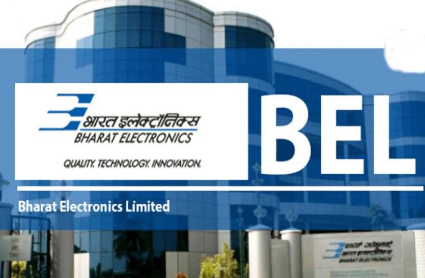 भारत इलेक्ट्रॉनिक्स लिमिटेड : इंजीनियर के पदों पर निकली बंपर भर्ती