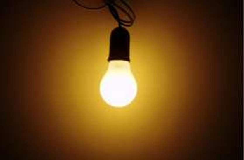 ऐसे में फिर 'करंट मारेगा बिजली का बिल
