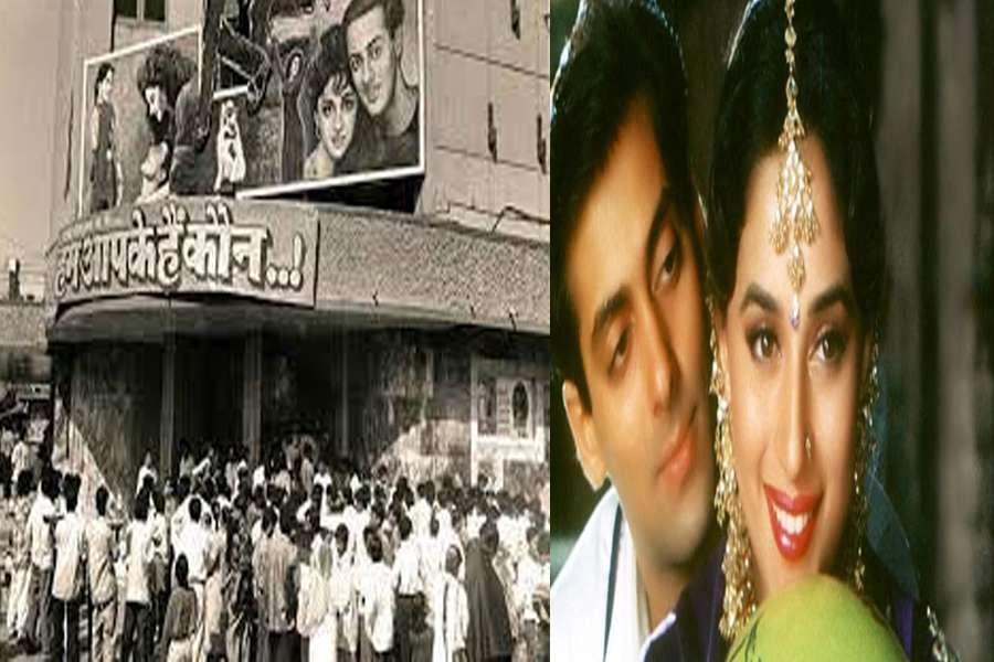 हम आपके हैं कौन को हुए 27 साल पूरे, प्रेम के रोल के लिए पहली पसंद थे आमिर खान से लेकर जानते है कई और दिलचस्प बातें
