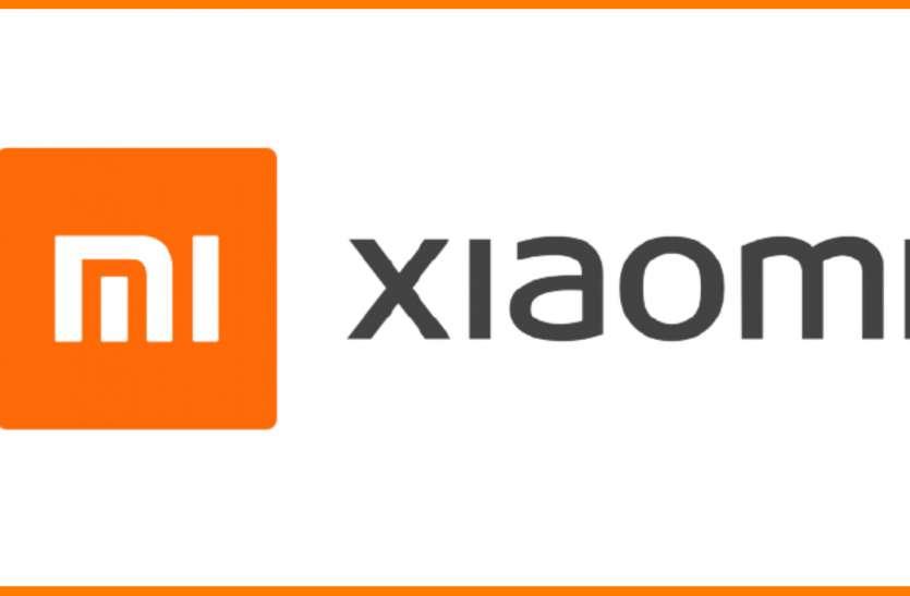 Xiaomi बना दुनिया का नंबर वन स्मार्टफोन ब्रांड