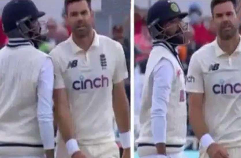 IND VS ENG: पहले ही टेस्ट में इंग्लैंड के खिलाड़ियों से भिड़ गए सिराज, इंटरनेट पर Video Viral