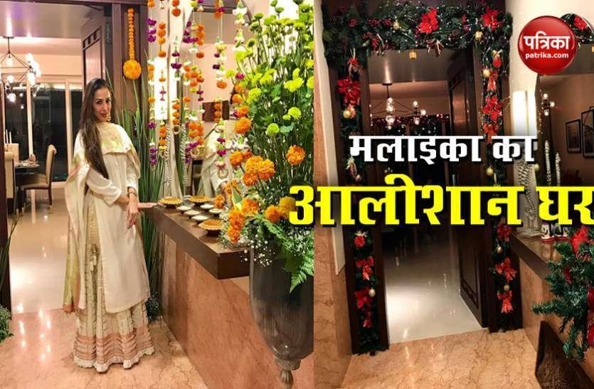 कमाई के मामले में Arjun Kapoor से ज्यादा अमीर हैं Malaika Arora, करती है 100 करोड़ रुपये की कमाई!
