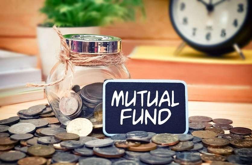 Mutual Funds: फंड इंडस्ट्री का पहला फीचर बूस्टर एसटीपी लॉन्च