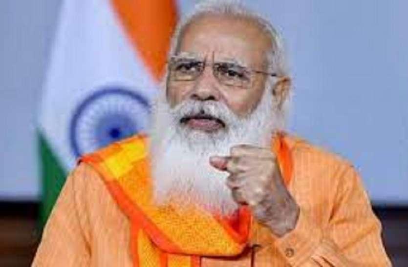 PM मोदी ने लॉन्च की नई ऑटोमोबाइल स्क्रैप पॉलिसी, सरकार के साथ आम जनता को भी मिलेंगे ये फायदे