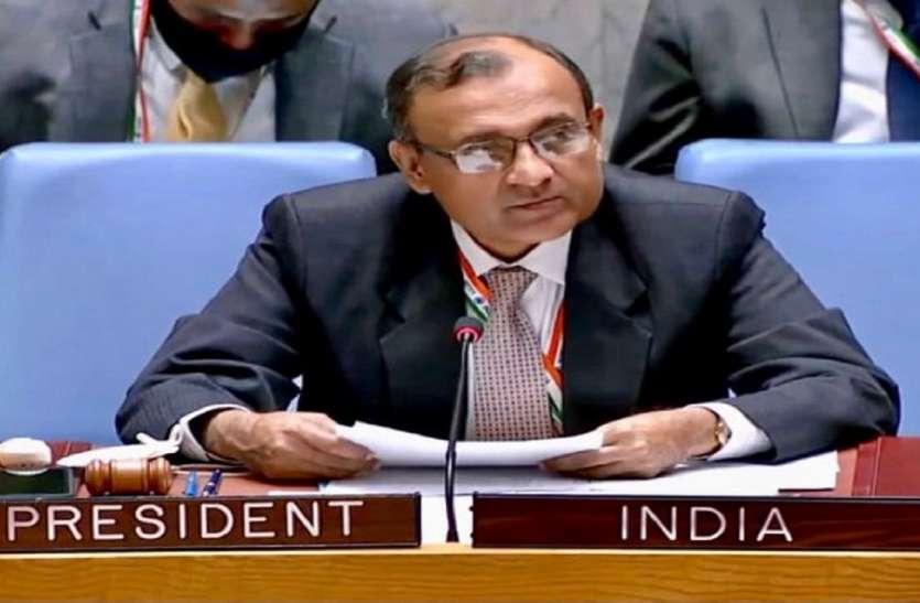 UNSC: भारत ने अफगानिस्तान को दिया पूरे सहयोग का भरोसा, पाकिस्तान हुआ बेनकाब