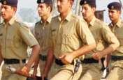 HSSC Constable Recruitment 2021 Cancelled: पेपर लीक होने के बाद रद्द हुई हरियाणा कांस्टेबल की भर्ती परीक्षा