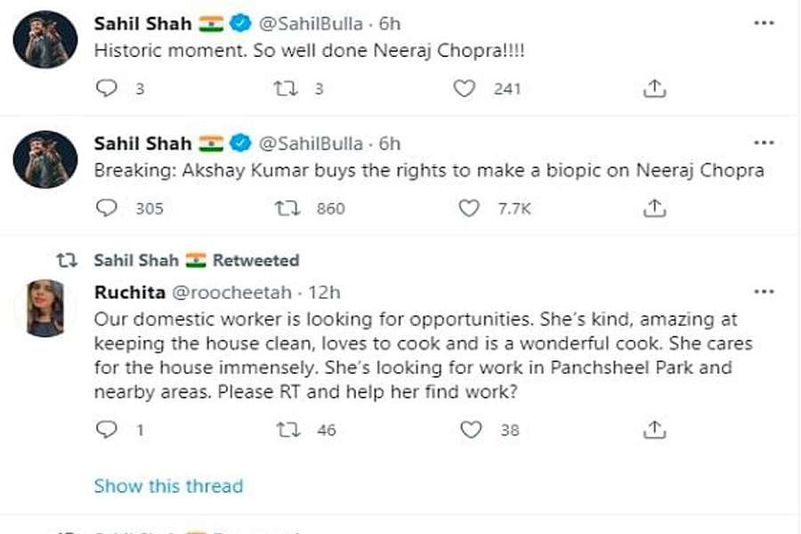 क्या अक्षय कुमार ने खरीद लिए है नीरज चोपड़ा की बयोपिक के राइट्स ? खिलाड़ी कुमार क्यों कर रहे ट्रेंड, जाने