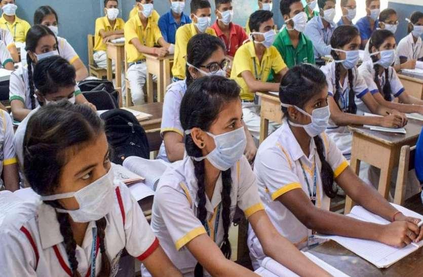 School Reopen: आज से दिल्ली में खुलेंगे 10वीं-12वीं के स्कूल, नई गाइडलाइन जारी