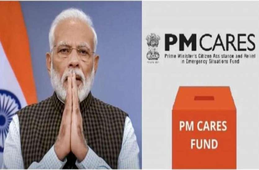 कांग्रेस ने 'PM केयर्स फंड' को बताया भ्रष्टाचार और झूठ का ब्लैकहोल