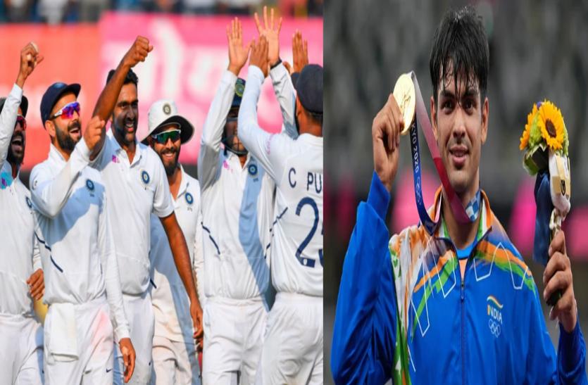 Tokyo Olympics 2020: टेस्ट मैच के बीच टीम इंडिया ने मनाया नीरज चोपड़ा के ओलंपिक गोल्ड का जश्न