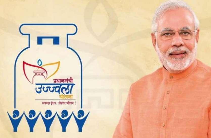 Ujjwala Yojana 2.0: पीएम मोदी मंगलवार को उज्ज्वला योजना की करेंगे रीलॉन्चिंग, फ्री में मिलेगा सिलेंडर और गैस स्टोव