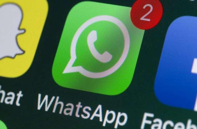 अब Whatsapp पर भी आसानी से डाउनलॉड कर सकते हैं कोविड सर्टिफिकेट, जानिए पूरा प्रोसेस