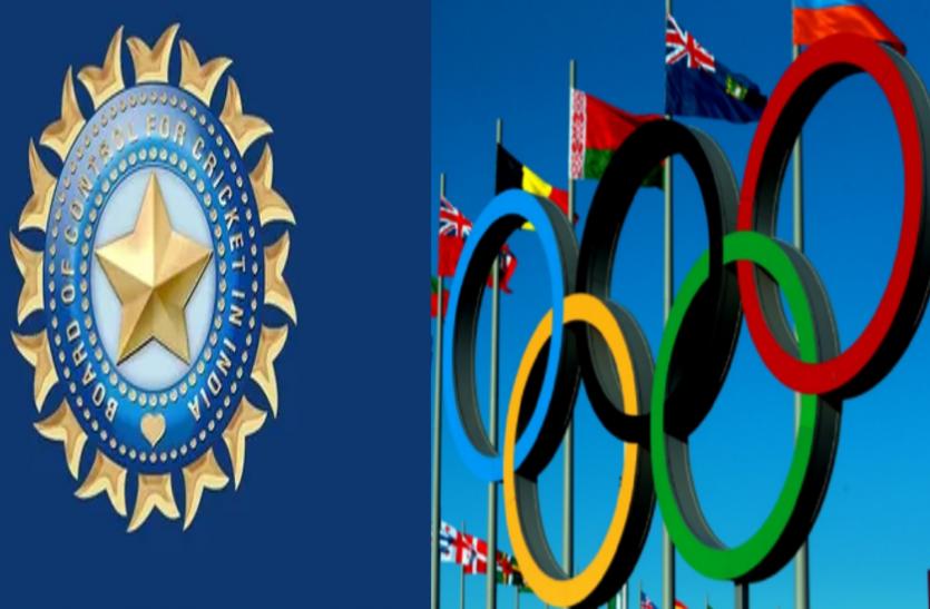 क्या 2028 के ओलंपिक में भाग लेगी भारतीय क्रिकेट टीम? बीसीसीआई ने दिया यह जवाब