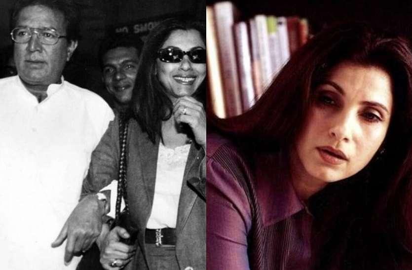 राजेश खन्ना के घर में घुसते ही डिंपल कपाड़िया को हो गया था शादी जल्द टूटने का एहसास