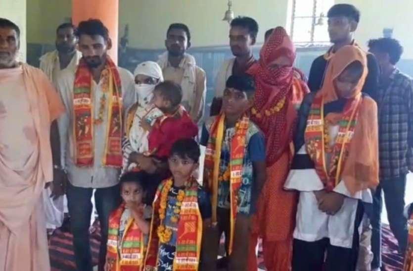 शामली में तीन मुस्लिम परिवारों ने फिर अपनाया हिंदू धर्म