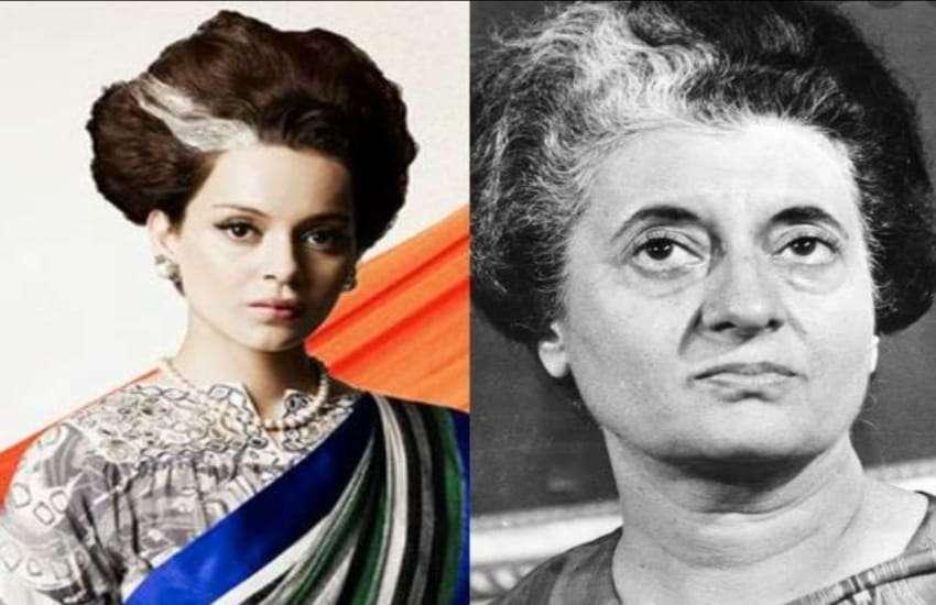 kangana ranaut as Indira Gandhi