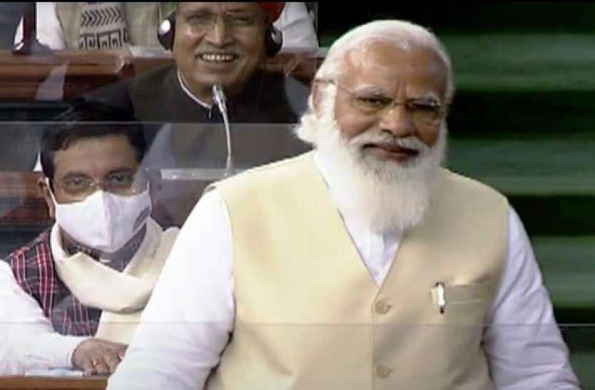 OBC Reservation Bill: मोदी सरकार आज ओबीसी वर्ग को देने जा रही बड़ी सौगात, संसद में भी आसानी से पास हो जाएगा यह बिल