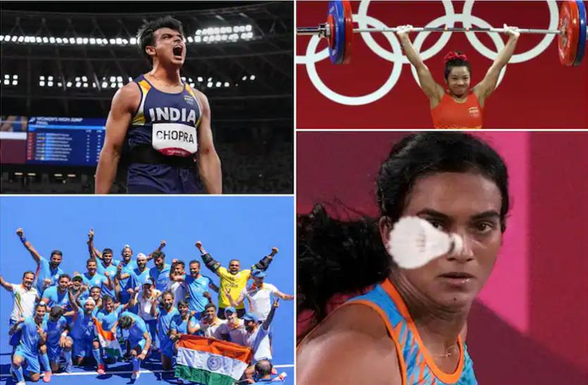 Tokyo Olympics 2020: आज भारत लौटेंगे ओलंपिक मेडलिस्ट, नई दिल्ली में होगा सम्मान, नीरज चोपड़ा के घर जश्न का माहौल