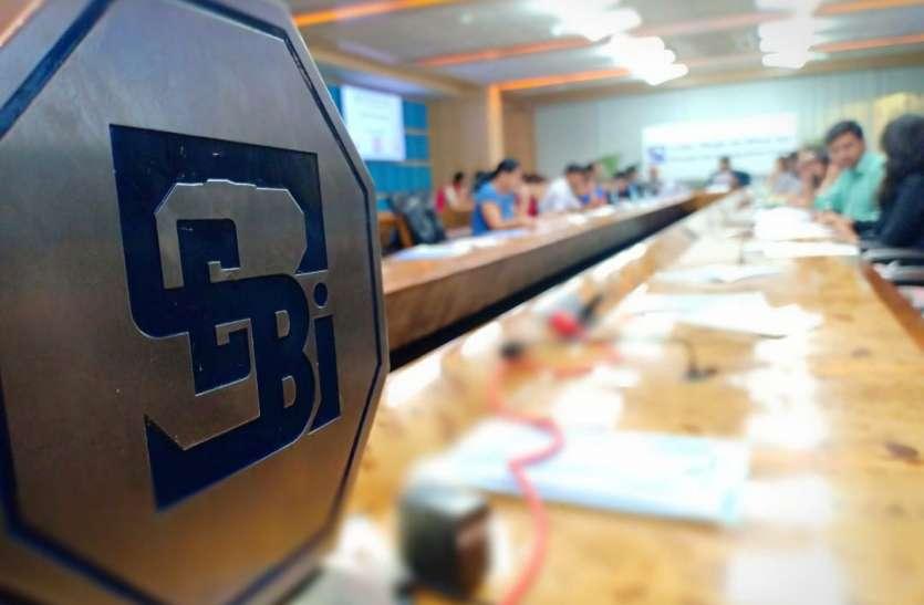 SEBI ने स्वतंत्र निदेशकों से जुड़े नियमों में करा बदलाव, नए नियम 1 जनवरी से लागू होंगे
