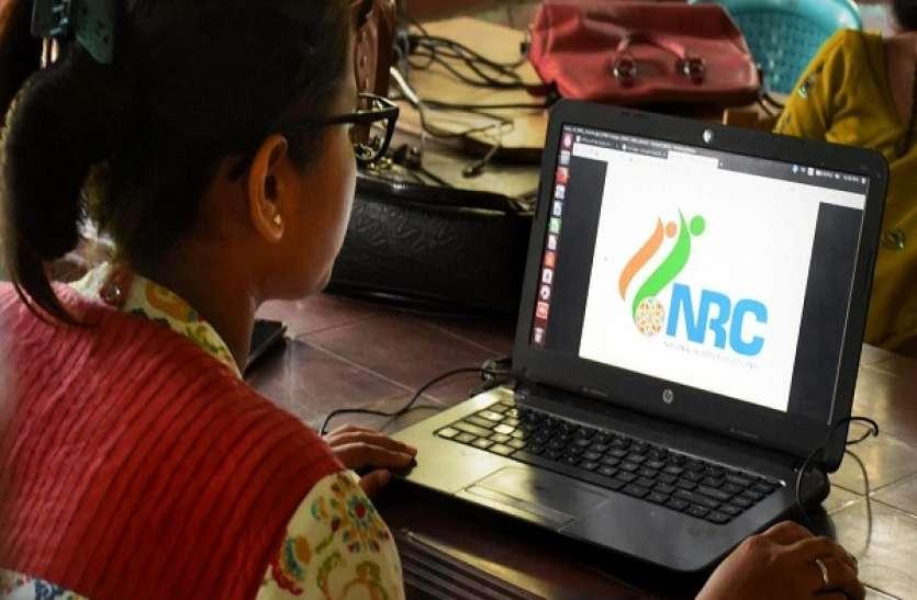 देशभर में NRC पर अभी कोई फैसला नहीं, लोकसभा में केंद्र सरकार ने साफ किया रुख
