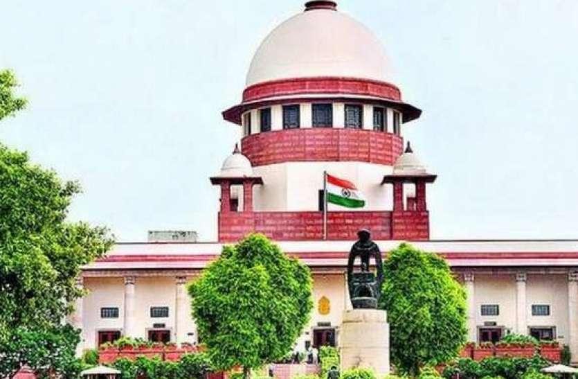 NEET-MDS काउंसलिंग मामले पर SC ने सरकार को लगाई फटकार, 2 दिन में मांगी जानकारी