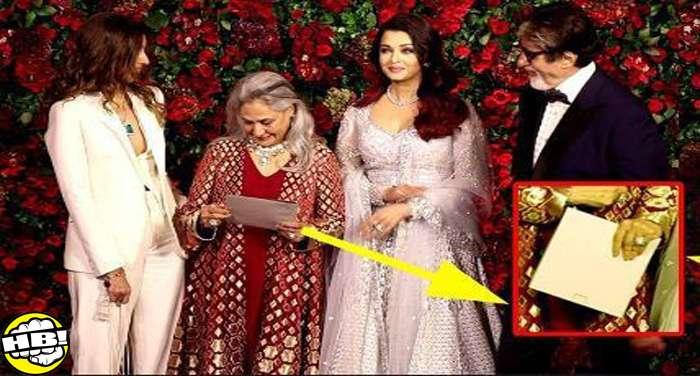 bollywood-stars-are-kept-in-wedding-envelopes-so-many-rupees.jpg