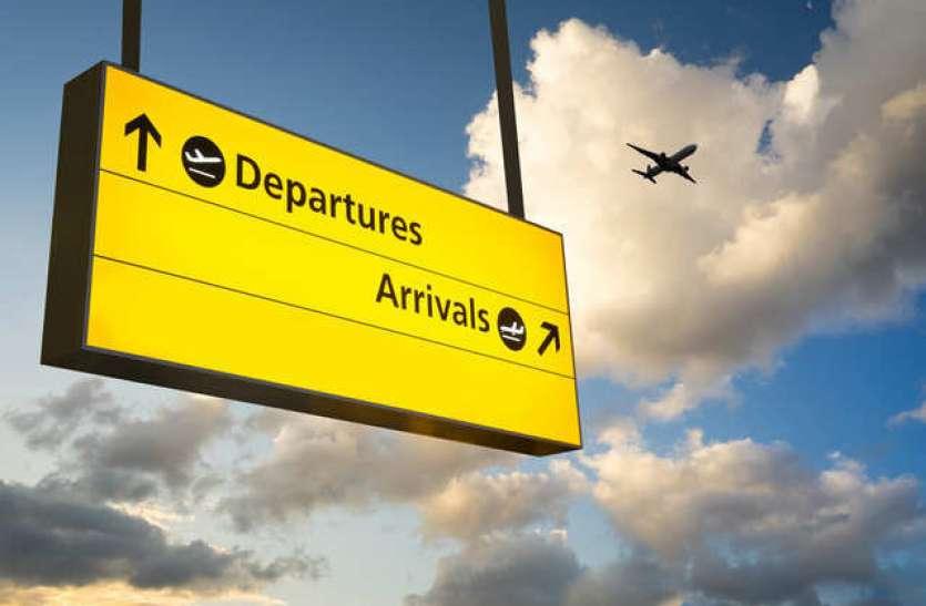 कनाडा जाने वालों को अभी करना होगा और इंतजार, भारत से आने वाली फ्लाइट्स पर बैन 21 सितंबर तक रहेगा जारी
