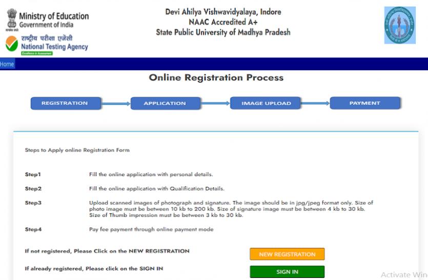 NTA DAVV 2021: प्रवेश परीक्षा के लिए रजिस्ट्रेशन करने की अंतिम तिथि बढ़ी, यहां पढ़ें पूरी डिटेल्स