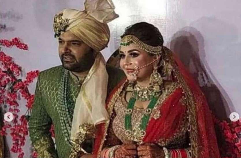 जब Kapil Sharma की शादी के लिए Ginni के पिता ने कर दिया था इंकार, नहीं करवाना चाहते थे शादी