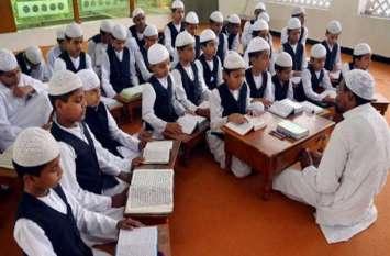 मदरसों में पढ़ने वाले 80 फीसदी तक बच्चे ड्रॉप आउट की कगार पर, मदरसा बोर्ड की कोई निगरानी नहीं