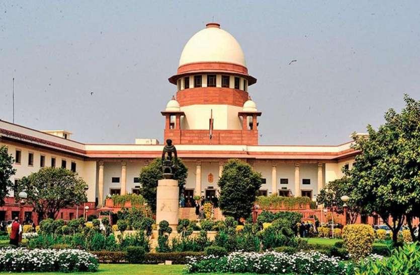 सुप्रीम कोर्ट ने BJP-Congress समेत 10 पार्टियों पर लगाया 5 लाख रुपये तक का जुर्माना, जानिए पूरा मामला