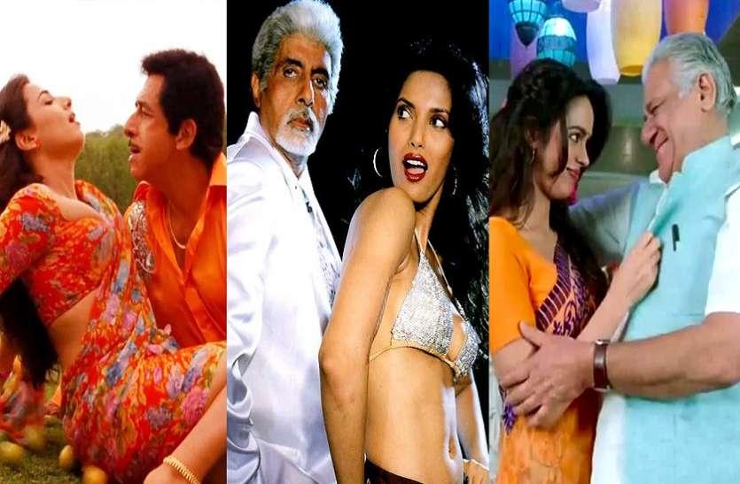 अमिताभ बच्चन से लेकर नसीरुद्दीन शाह समेत इन 5 सुपरस्टार्स ने बुढ़ापे में किए बोल्ड सीन्स