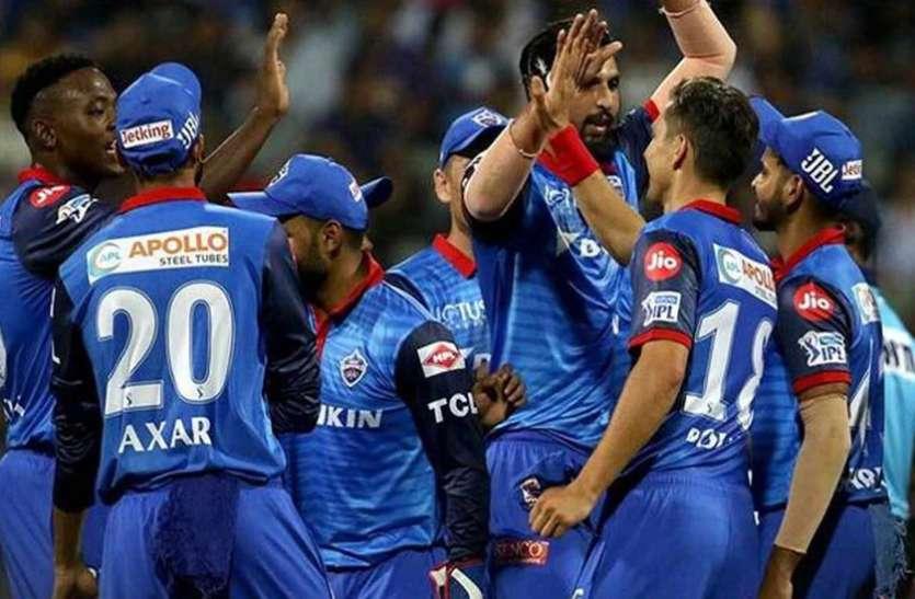 IPL  2021: दूसरे चरण से पहले दिल्ली कैपिटल्स देगी ऋषभ पंत को बड़ा झटका, कप्तानी लगी दांव पर
