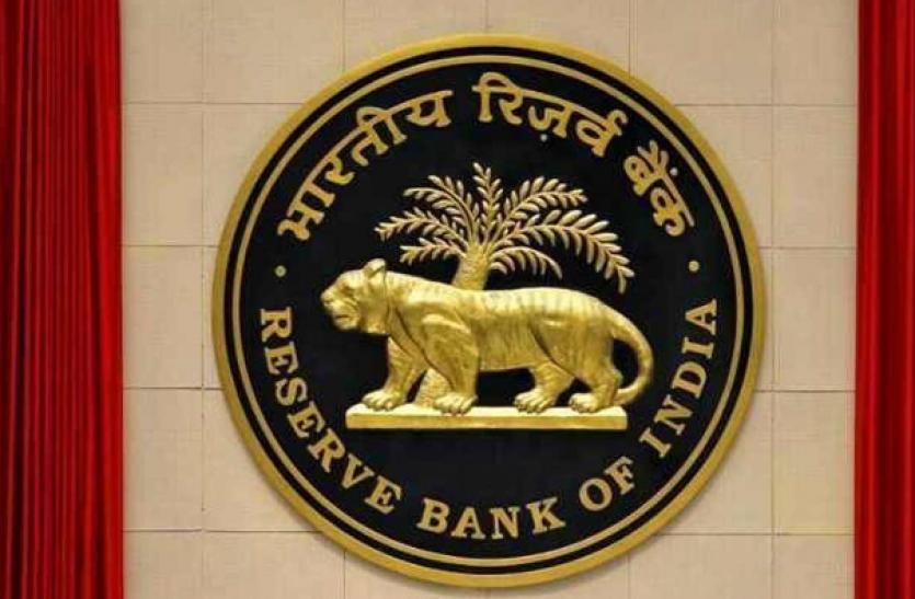 RBI शुरू करेगा टोकन व्यवस्था, धोखाधड़ी से मिलेगी ग्राहकों को सुरक्षा