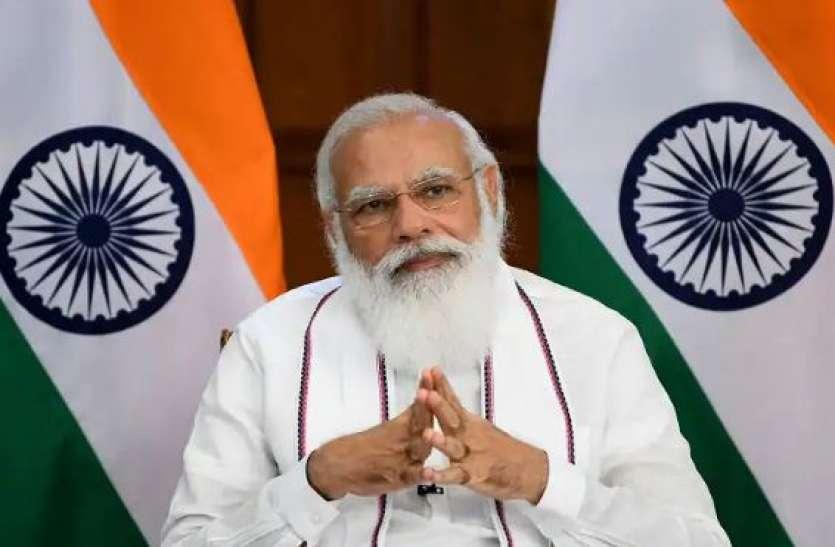 पीएम मोदी आज 'आत्मनिर्भर नारीशक्ति से संवाद' कार्यक्रम में लेंगे हिस्सा, 4 लाख SHG को देंगे 1625 करोड़ रुपए