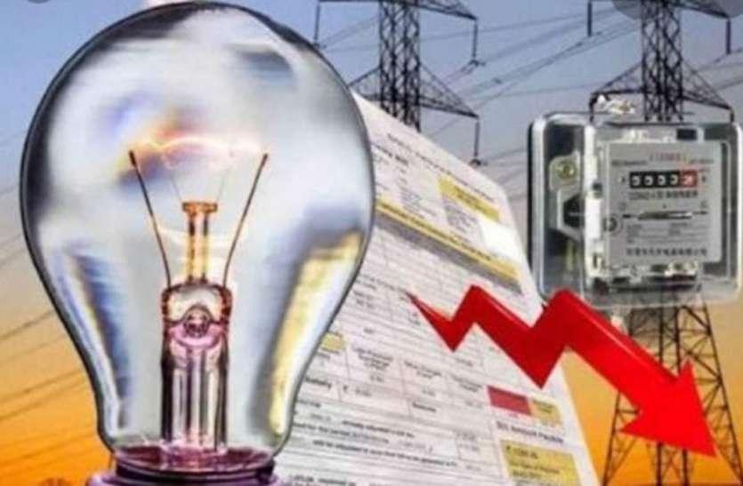 Electricity company: 2022 में स्मार्ट मीटर से लैस हो जाएंगे बड़े उपभोक्ता