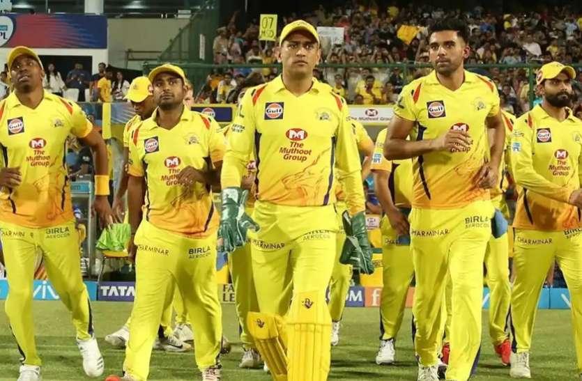 IPL 2021: धोनी की टीम सीएसके को यूएई के लिए भरनी थी उड़ान, ऐन वक्त पर आई ये अड़चन