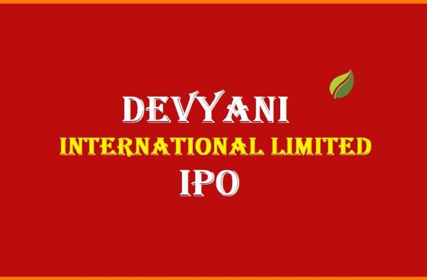 Devyani International IPO: देवयानी इंटरनेशनल लिमिटेड का आईपीओ अलॉटमेंट हुआ फाइनल, जानिए कैसे चैक करें अपना एप्लिकेशन स्टेटस