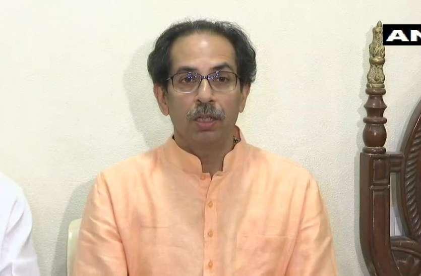 महाराष्ट्र सरकार ने अभिभावकों को दी बड़ी राहत, स्कूलों की फीस में 15 प्रतिशत कटौती का दिया आदेश
